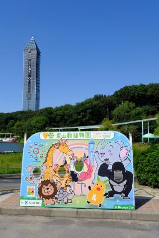 Higashiyama32.jpg