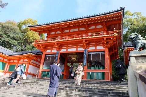Kyoto170126.jpg