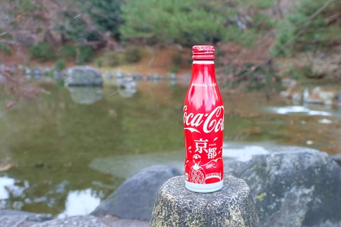 Kyoto170132.jpg