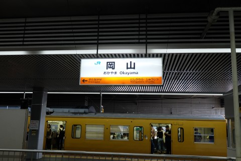 Tottori1707001.jpg