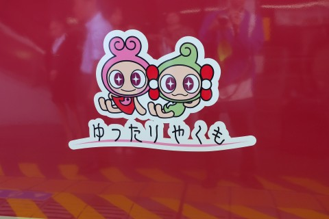 Tottori1707005.jpg