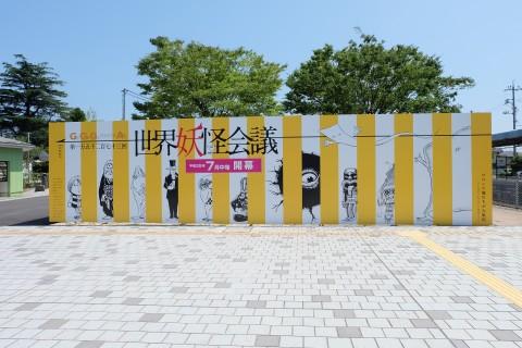 Tottori1707033.jpg
