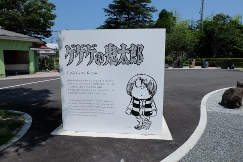 Tottori1707035.jpg