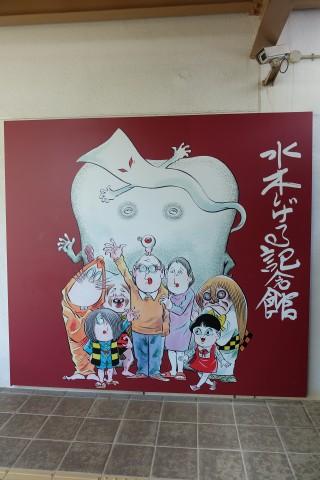 Tottori1707054.jpg