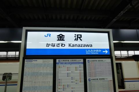 Toyama1704003.jpg