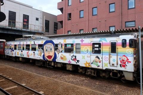 Toyama1704012.jpg