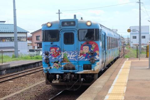 Toyama1704042.jpg