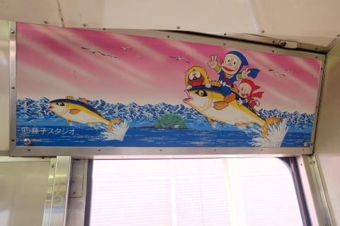 Toyama1704044.jpg
