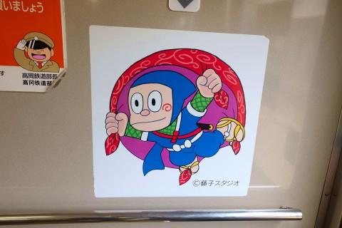 Toyama1704046.jpg