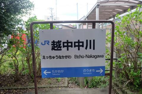 Toyama1704049.jpg