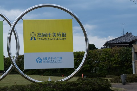 Toyama1704050.jpg