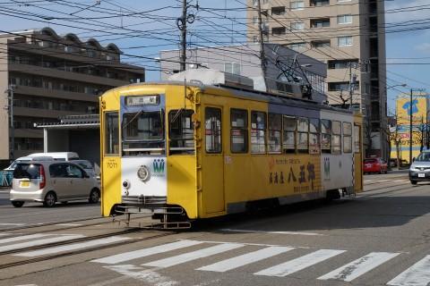 Toyama1704054.jpg