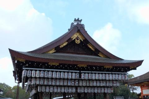 Kyoto170130.jpg