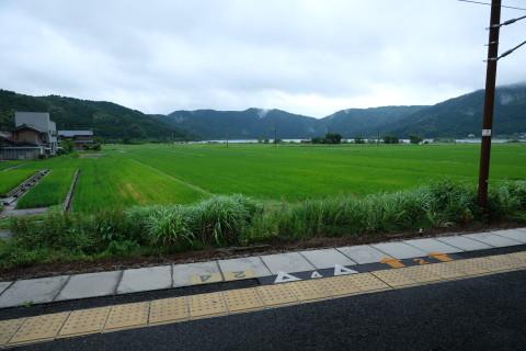 Nagahama190604.jpg