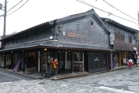 Nagahama190635.jpg