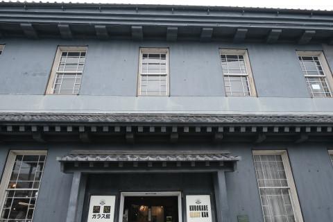 Nagahama190637.jpg