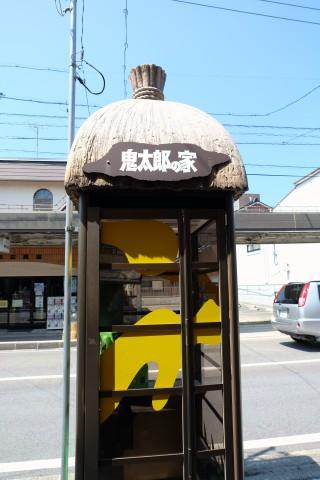 Tottori1707045.jpg