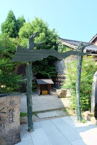 Tottori1707061.jpg